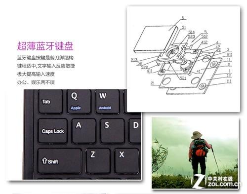 键盘保护套
