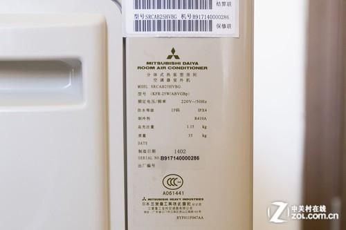 三菱重工kfr-25gw/abvgbp变频空调