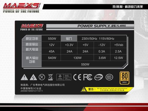 跑车引擎结构 5系550(police)超跑电源