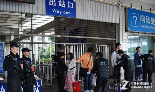 一周安防速读:火车站安防解决方案