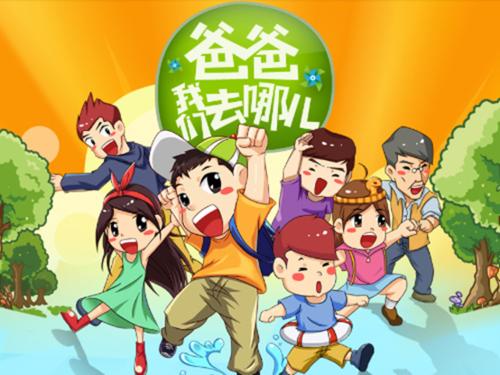 北京动物园日均走失儿童达20人,当下节假日及周末到知名景区旅游而