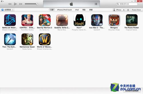 将反人类进行到底 盘点iTunesN大痛点