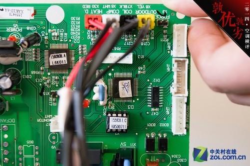 所有连接线均配有滤波磁环,实现电路间型号的稳定.