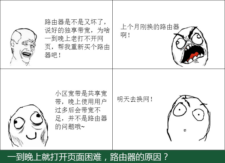 黑龙江省11选5推荐号