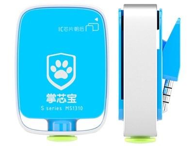 掌芯宝 MS-1310