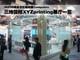 3D打印现身Computex 三纬国际展厅一览