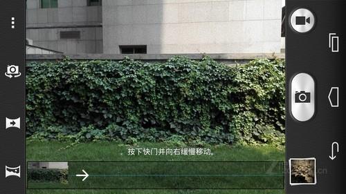 电路板 花墙 景观 墙 植物