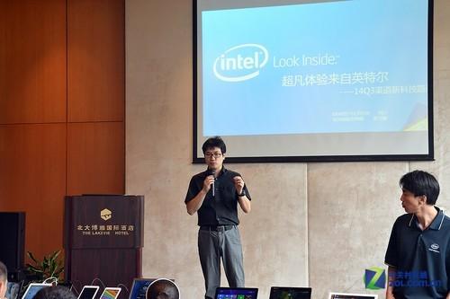 体验前沿新科技 Intel渠道路演在京召开