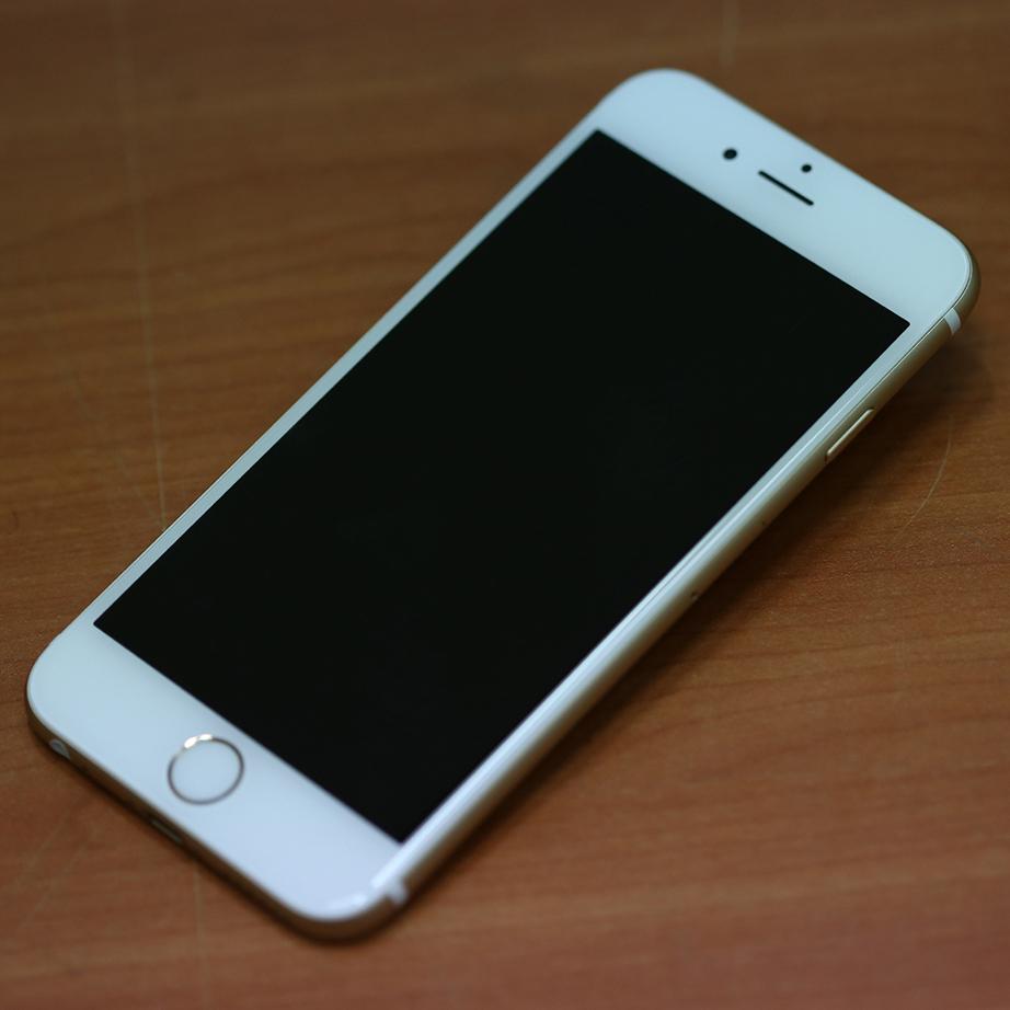 Iphone Prix S