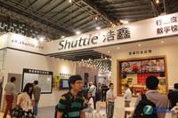 展示智能橱窗 浩鑫带来零售行业新方案