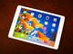 6.1mm全球最薄 苹果iPad Air 2高清组图