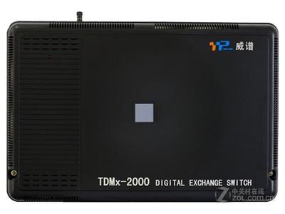 WP TDMx-2000F(4外线,32分机)
