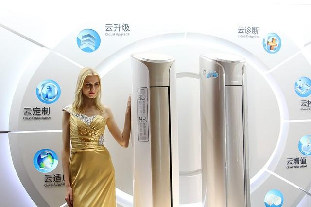 志高空调全球战略新品展示