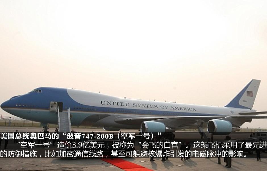 /slide/503/5031674_1.html news.zol.com.cn true 中关村在线 http://news.zol.com.cn/503/5031674.html report 249 英国《每日邮报》报道称,大多数人认为在机场不必排长队就是成功的旅行,按照这一标准来看,许多名人的旅行都是非常成功的,包括拥有8架飞机的好莱坞影星哈里森福特以及住宅内建有2条机场跑道的约翰特拉沃塔等。(注:本文图片均来自Daily Mail Online).