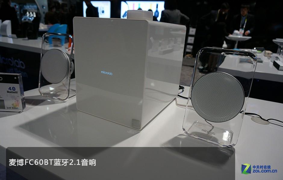 时尚精致 CES2015麦博展台全产品线报道