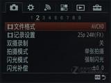 索尼A7 II界面图