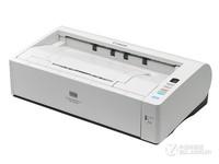 高速扫描仪 佳能M1060北京24282元