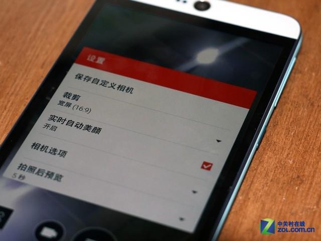 在拍照时,无论前置摄像头还是后置摄像头都可以开启美颜。采用UltraPixel前置摄像头的HTC Desire 826主要针对常在弱光环境下自拍的用户,进光量确实要强于市面上其他机型的前置摄像头。