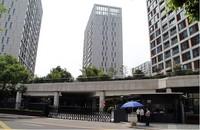 索尼工投助上海某人事局多功能会议室