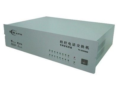 威而信 TC-2000DK(8外线,112分机)