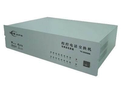 威而信 TC-2000DK(12外线,64分机)