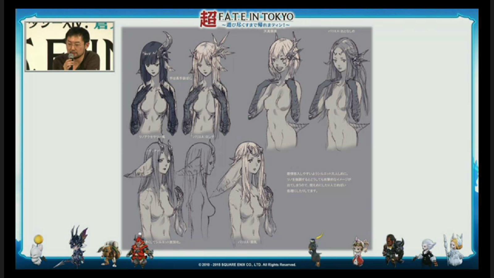 《最终幻想14》最新资料片设计原稿图赏-第22页-游戏