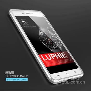 勤大vivo x5max超薄金属边框手机保护套