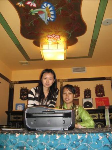 雅拉香波藏式茶艺馆里的印制典藏 (1/3)图片