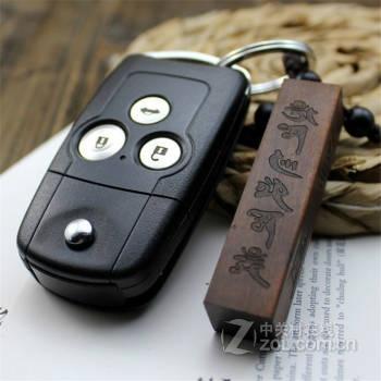 道泽 车钥匙扣挂件 女士男士创意汽车钥匙扣环 高档菩提子乌木桃木
