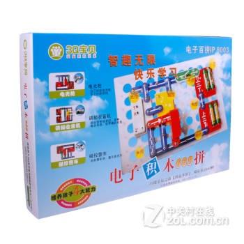 电路电子积木拼装儿童智力积木玩具