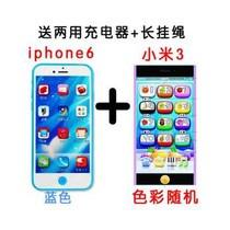 【京东618忘记触屏密码手机小苹果iphone6宝手机玩具被锁定充电小米怎么办图片