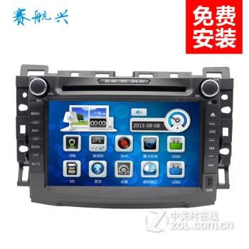 宝骏730 荣光s新宏光征程专用车载dvd导航仪一体机
