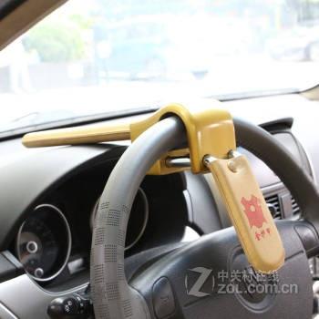 998升级版汽车防盗报警方向盘锁