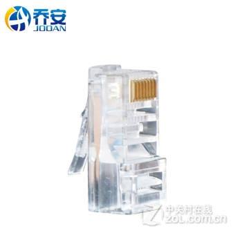 网线水晶头 超五类非屏蔽8芯网线水晶接头监控