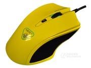 雷柏 V20 NEST主题版专业电竞鼠标