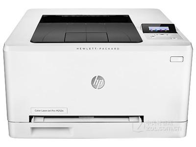高端激彩首选 HP M252n广东2199元