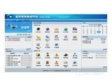 海康威视 iVMS-8300