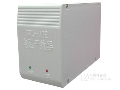 勤思 电磁干扰器GRQ-03E