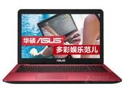 【华硕授权专卖 自提先验货后付款 在线购买 顺丰包邮】R556LJ5200(Win10/红色)