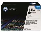 HP C9720A办公耗材专营 签约VIP经销商全国货到付款,带票含税,免运费,送豪礼!