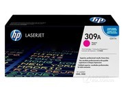 HP Q2673A办公耗材专营 签约VIP经销商全国货到付款,带票含税,免运费,送豪礼!