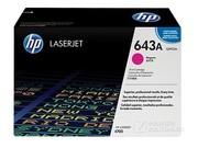 HP Q5953A办公耗材专营 签约VIP经销商全国货到付款,带票含税,免运费,送豪礼!