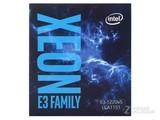 Intel Xeon E3-1220 v5