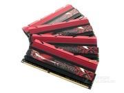 【官方正 品 假一赔十】芝奇 TridentX 32GB DDR3 2800(F3-2800C12Q-32GTXDG)