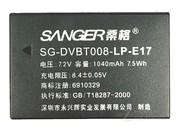 桑格 LP-E17