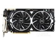 微星 GeForce GTX 1080 ARMOR 8G OC
