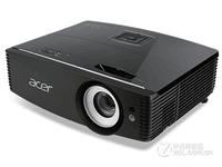 宏基5000流明工程投影机P6200总代促销