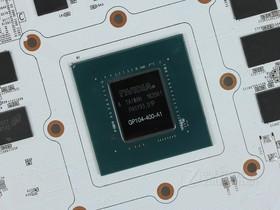 影驰GeForce GTX 1080名人堂限量版核心