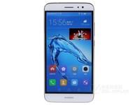 华为G9 Plus手机(3G+32G 冰河银 双卡) 京东1198元