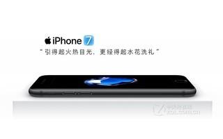 苹果iPhone 7(全网通)评测图解